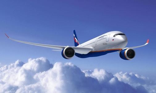 2020航空复合材料行业供需现状趋势..