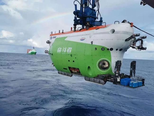 """2020年11月28日,""""奮斗者""""號全深海載人潛水器成功完成了越海試贏,在""""奮斗者""""號開發..."""