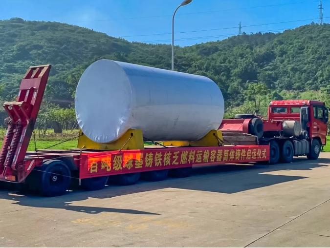 百吨级球墨铸铁容器屏蔽材料用钨合金
