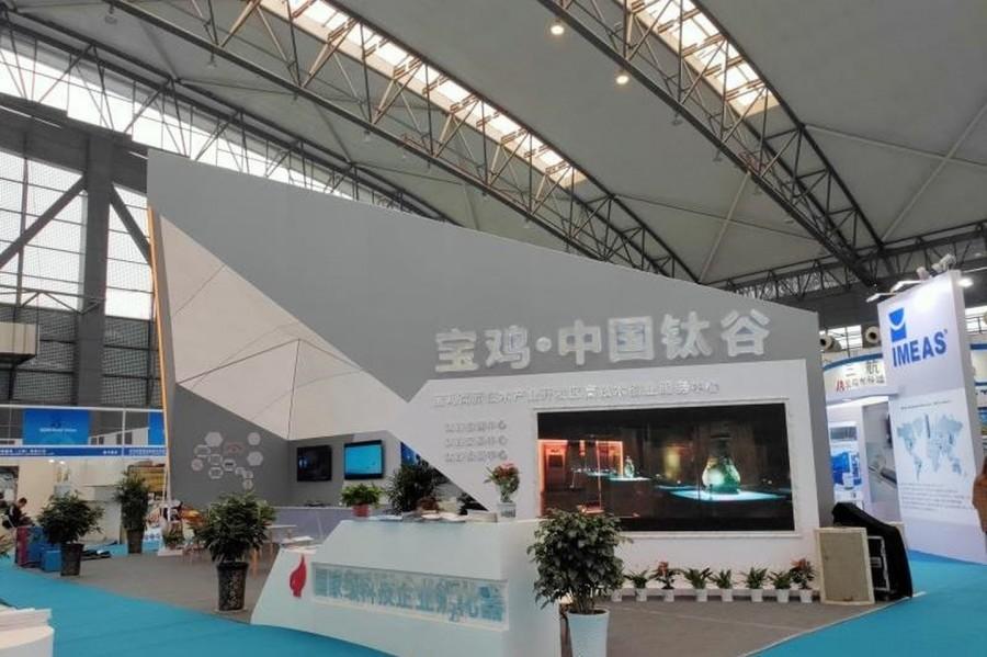 """宝鸡·中国钛谷未来的""""黑马企业""""!"""